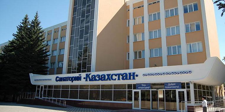 Отзывы отдыхающих о санатории «Казахстан» г